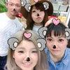 ハッピーニューイヤー☆2017の画像