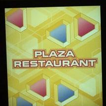プラザレストラン 食…