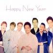 Happy New …