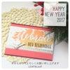 新年あけましておめでとうございます!インスタグラムの画像も更新します♪の画像