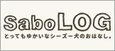 SaboLOG