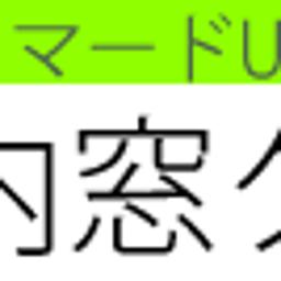 画像 次回プラマードU内窓DIY教室開催決定! in東村山 の記事より 6つ目