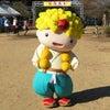 しゅげんくんがシムマラソンの応援にやってきた!の画像