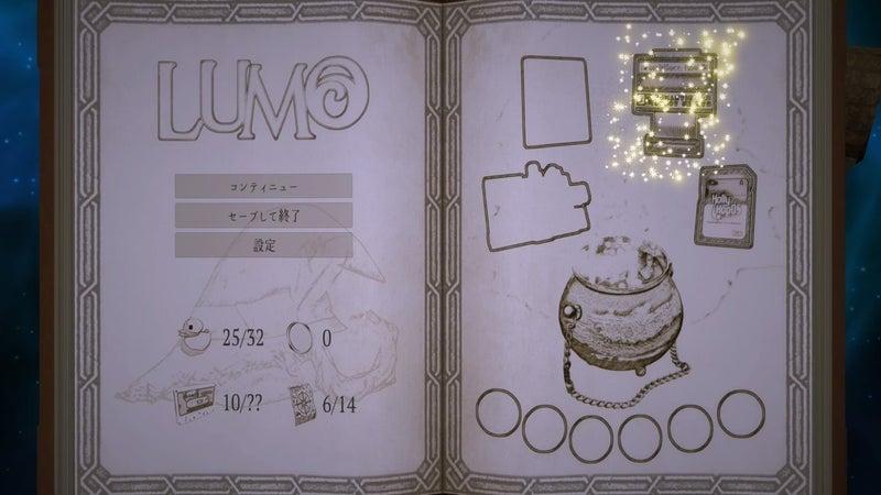 lumo29