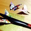 箸置きを折る✨蝶々の画像
