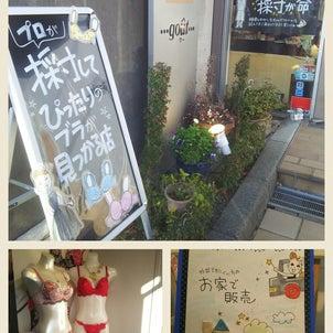 新年早々(>_<)美乳は採寸!のお話!(^^)!の画像
