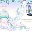 Happy NewY…
