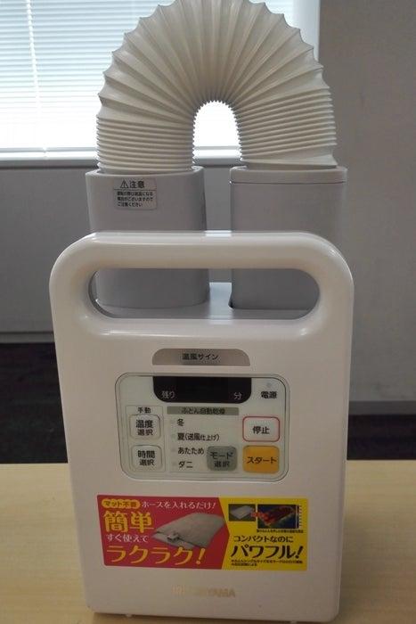ふとん乾燥機カラリエ FK-C2