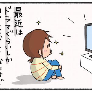 \ 新年の書き初め /の画像