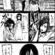 """""""進撃の巨人""""幼いミ…"""