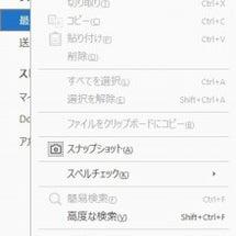 windows106…