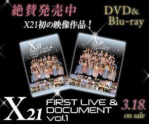 1st DVD