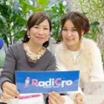 【募集】ラジオ番組を…