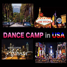 DANCE CAMP IN USA!!!!!の記事より