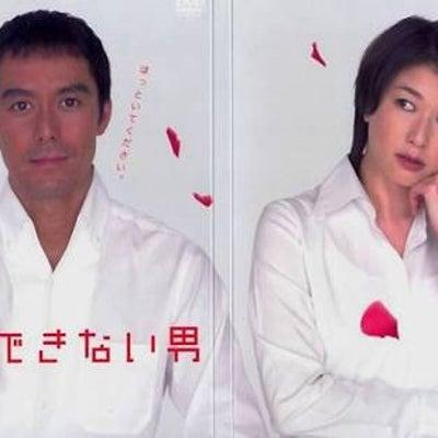 【結婚できない男】阿部寛×夏川結衣の記事に添付されている画像