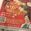 【レシピ・コメント掲…