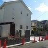 助成金を利用した家の耐震をの画像