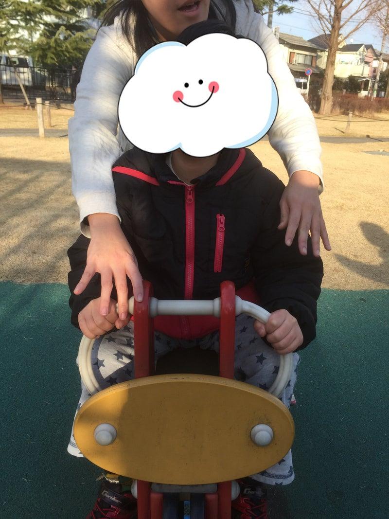 o2448326413839759340 - ☆謹賀新年☆新吉田