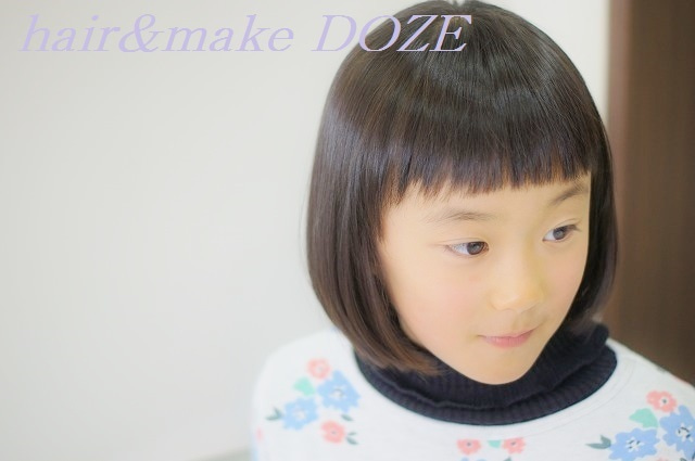 """""""7歳の女の子の優しいキモチ。ヘアドネーション~髪の毛の寄付。"""""""