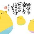 *増毛OEM*