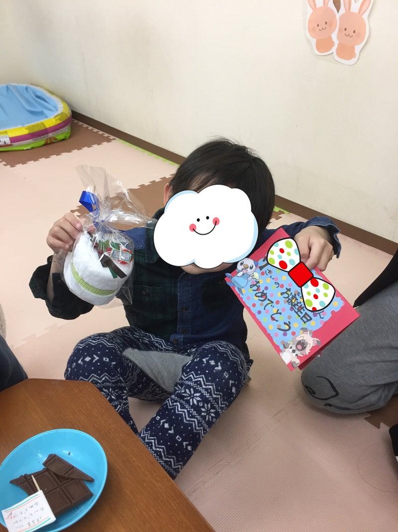 o2448326413840040263 - ☆港北消防署出初式見学☆新吉田