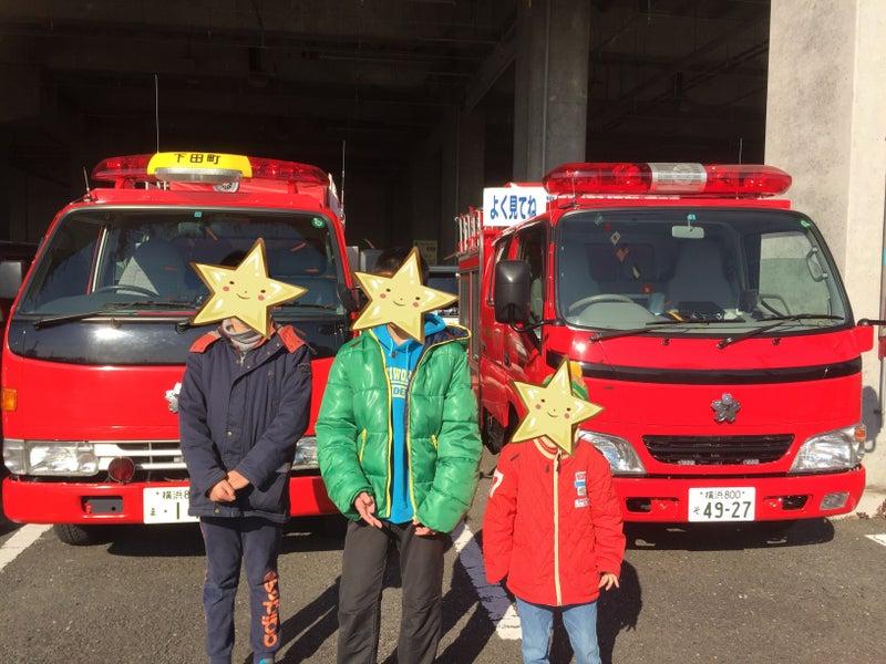 o3264244813840040141 - ☆港北消防署出初式見学☆新吉田