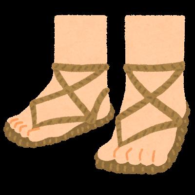 『整体院よらく』ブログ ランニング障害 草鞋(わらじ)
