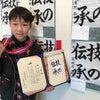 JA神奈川書道コンクール銅賞おめでとうの画像