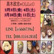 ◆高木政志×OLiL…