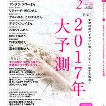 「アネモネ」(201…