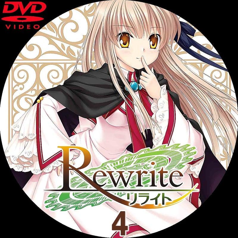 Rewrite3