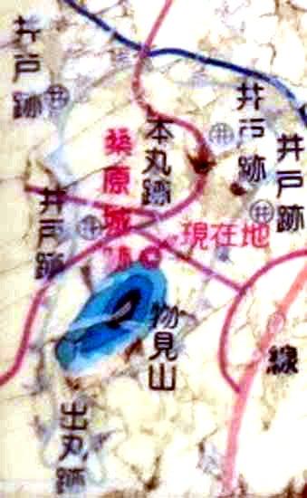 【写5】桑原城