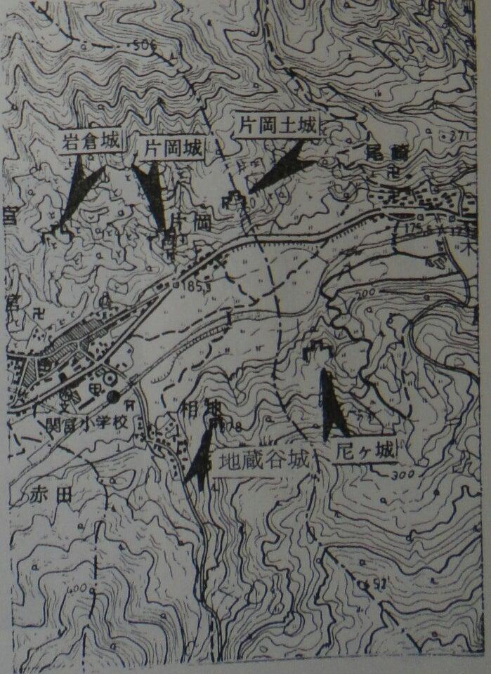 関宮岩倉城 旧養父郡関宮町 | 山...