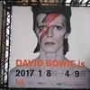 デヴィッド・ボウイ大回顧展行ってきましたの画像