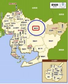 愛知県豊田市の風景と廃校休校巡...