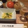 河童の川太郎(居酒屋…