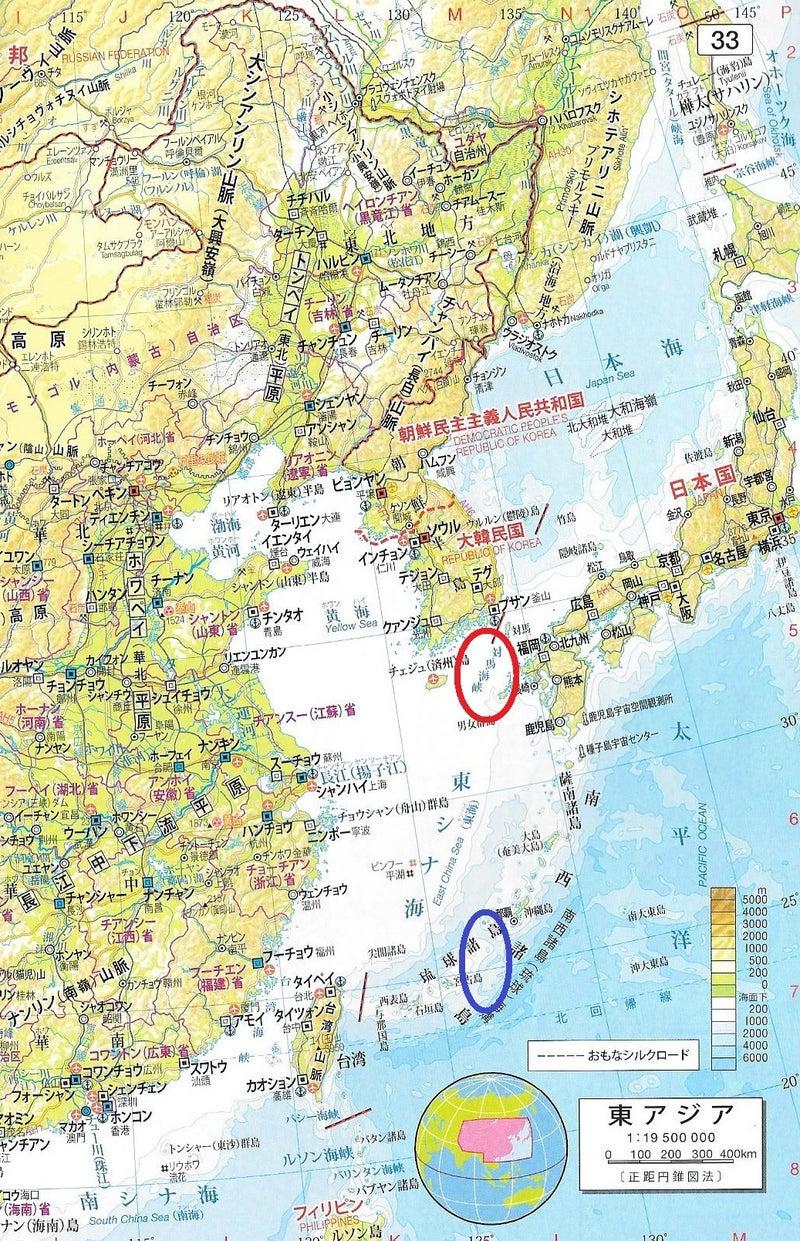 東大に文理両方で合格した男が綴る、受験の戦略中国の軍機が対馬海峡を通過!怖くないか?