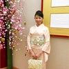 新春大歌舞伎の画像