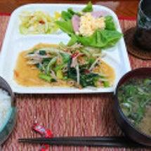 開運☆健康料理