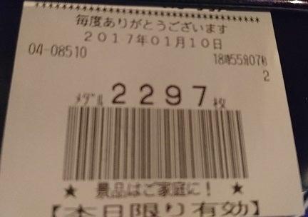 170110_17