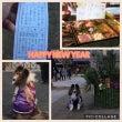 新年のスタート(新春…