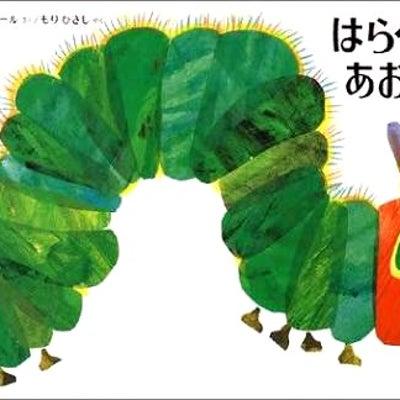 本を読む♫私の育児は本まみれ♡毎日3冊読んでたな~~の記事に添付されている画像