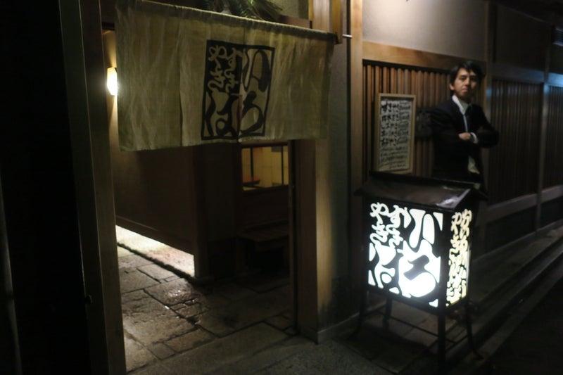 京都3-23