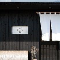 〈西尾〉 日本料理 いまいの記事に添付されている画像