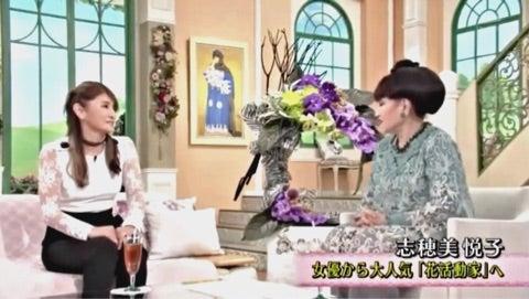 志穂美悦子さん 31年ぶりに徹子の部屋   鈴木大ブログ