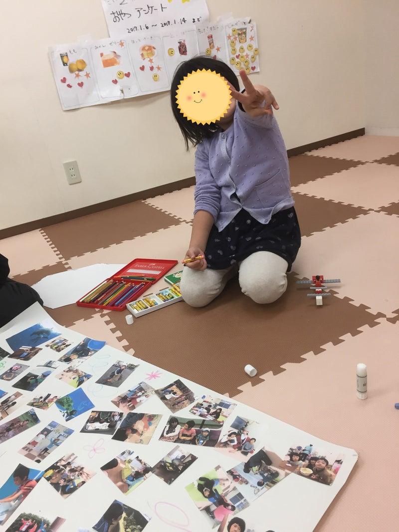 o2448326413843670416 - ☆みんなのおもいで☆新吉田