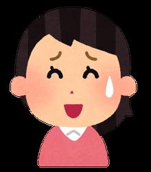 nigawarai_woman
