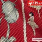 【ヤフオク1円開始】CHANEL/HERMES/ADORE/パイソンバッグ他出品中です。の記事より
