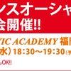 日本トランスオーシャン航空(JAL系)会社説明会をVIC福岡校で開催!の画像