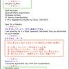 フィリピン航空応募書類~カバーレターのサンプル~の画像
